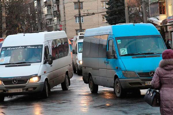 Фото ye.ua