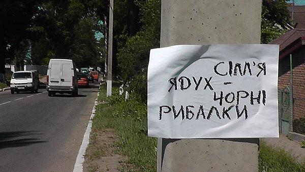 Фото ngp-ua.info