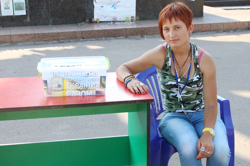 Тетяна Юзепчук