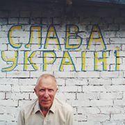 Віктор Старик