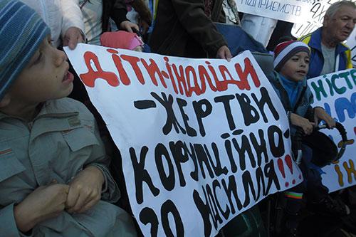 Фото Михайла Цимбалюка