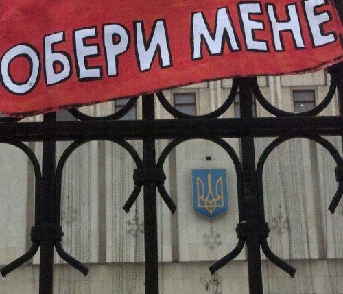 Фото vidomosti-ua.com