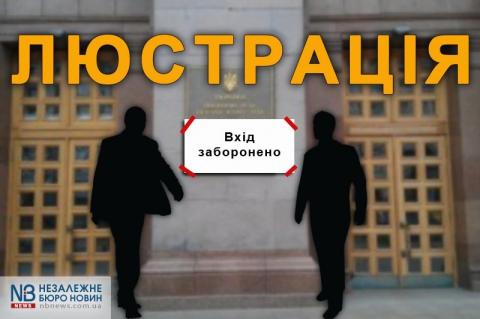 Фото nbnews.com.ua