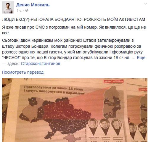 moskal2