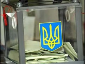 Фото news-ukraine.com