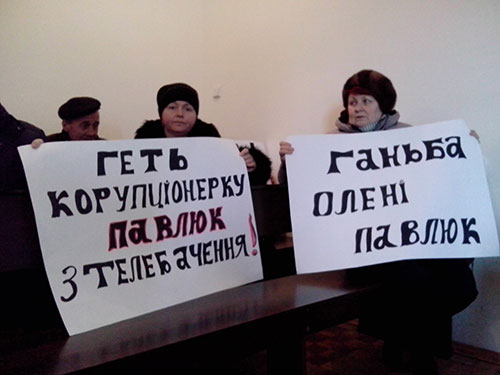 Фото Ксенії Орлової, НГП