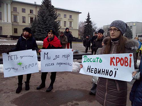 Фото Ксенії Орлової