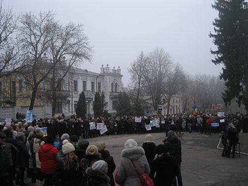 Фото Дмитра Шеремети
