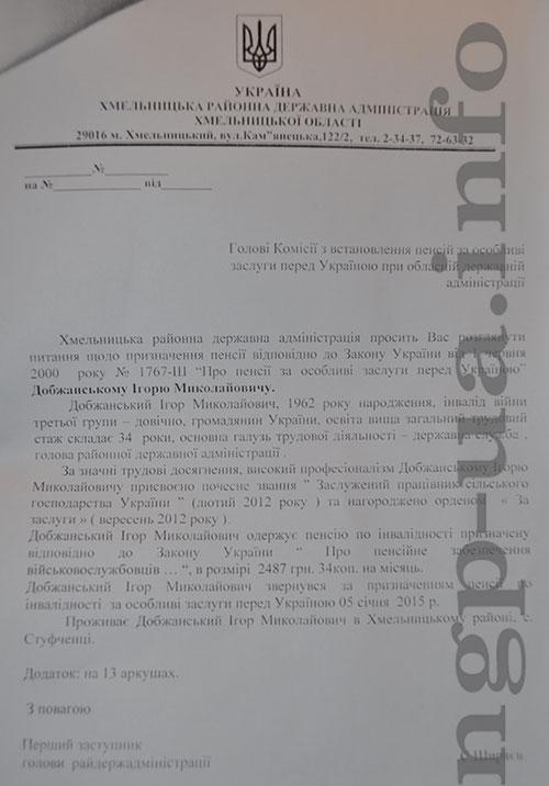 shyriaev