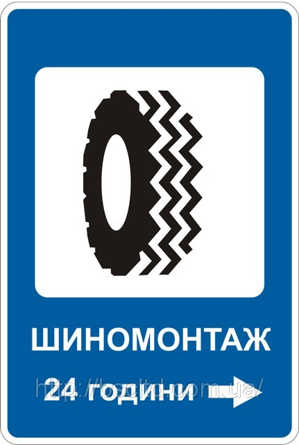 163230_w640_h640_shinomontazh