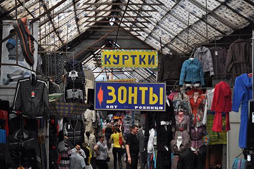 Фото з архіву ngp-ua.info