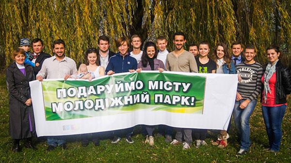 Фото з сайту Хмельницького молодіжного клубу розвитку