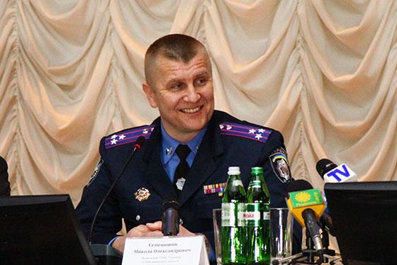 Фото обласної прес-служби міліції