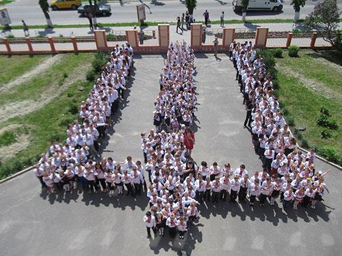 """Фото """"Першої міської газети"""""""
