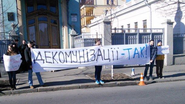 Фото bukinfo.com.ua