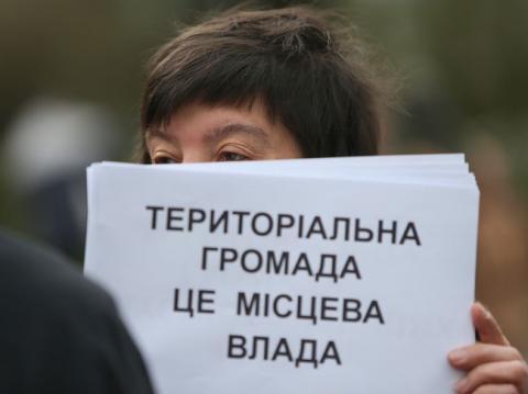 Фото vse.rv.ua
