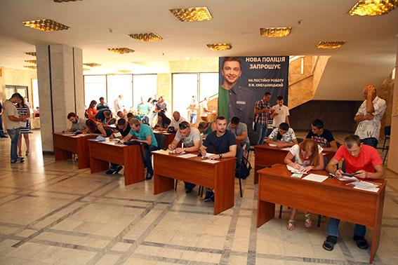 Фото з сайту УМВС України у Хмельницькій області