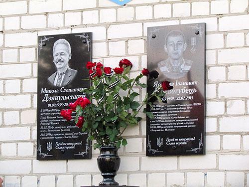 Фото з сайту міста Шепетівки