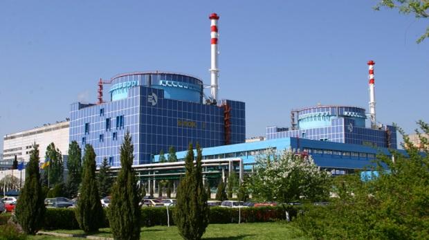 Фото atomforum.org.ua