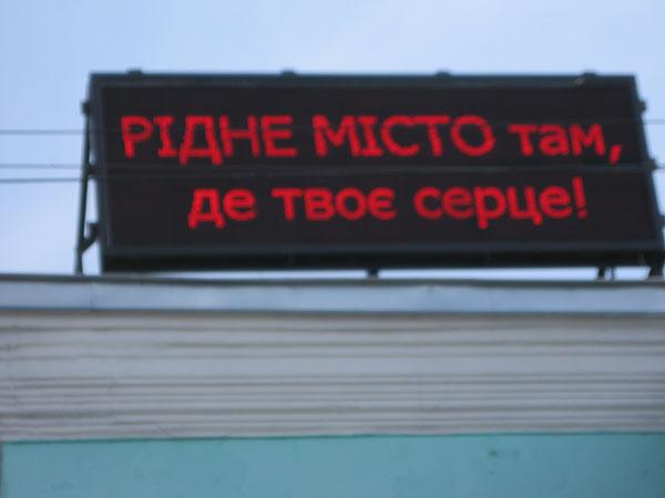 Фото Дмитра Шеремети, НГП