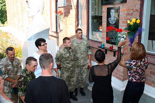 Фото з сайта міста Шепетівки