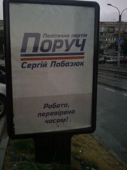 """Фото ГМ """"ОПОРА"""""""
