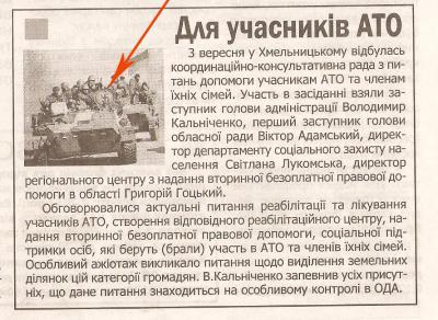 """Фото з газети """"Трудівник Полісся"""""""