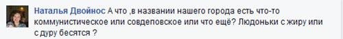 proskuriv2