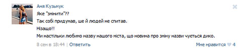 proskuriv3