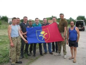 фото прапор для спецназу