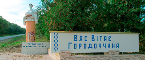Фото nashgorodok.km.ua