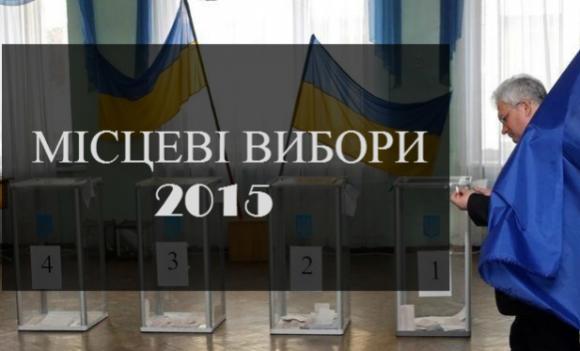 Фото 112 канал Україна