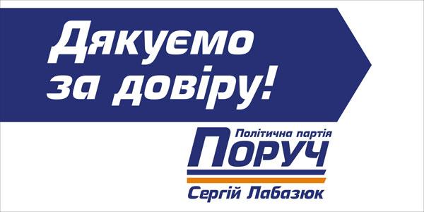 djakuy-01-(1)