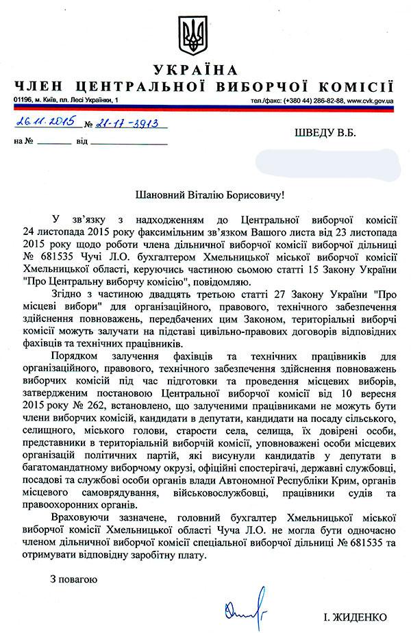 scaned_document-12-18-032