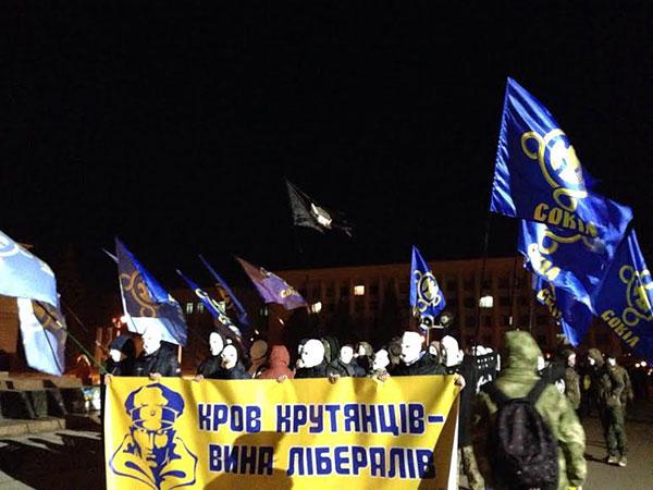 Факельное шествие по случаю чествования героев Крут проходит в Киеве - Цензор.НЕТ 7769
