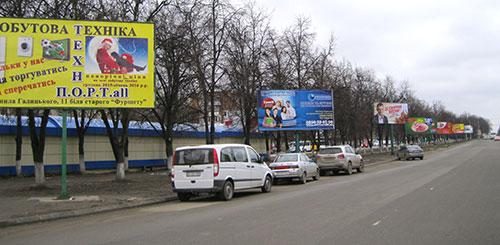 Зовнішня реклама у Кам'янці-Подільському. Фото НГП