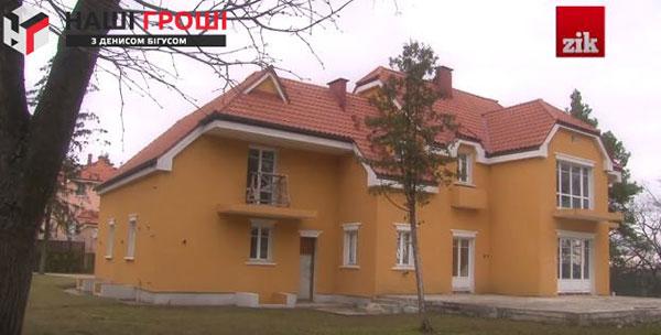 лабазюк-будинок