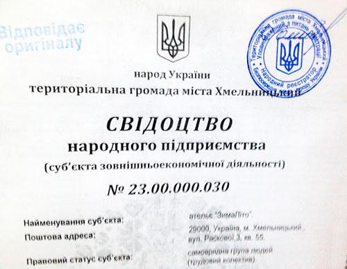 """Фото з сайту """"Укррудпром"""""""