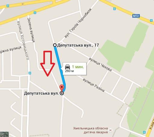 депутатська2