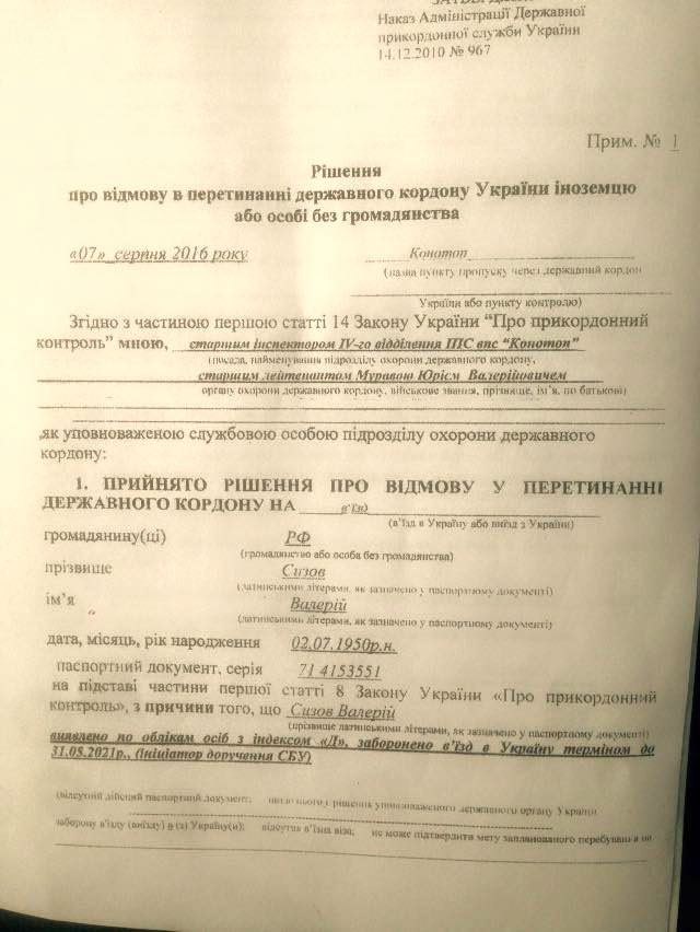 """Громадськість Хмельниччини вимагає в СБУ пояснень щодо """"блокування"""" у справі ТОВ """"Полонський щебеневий кар'єр"""" - фото 1"""