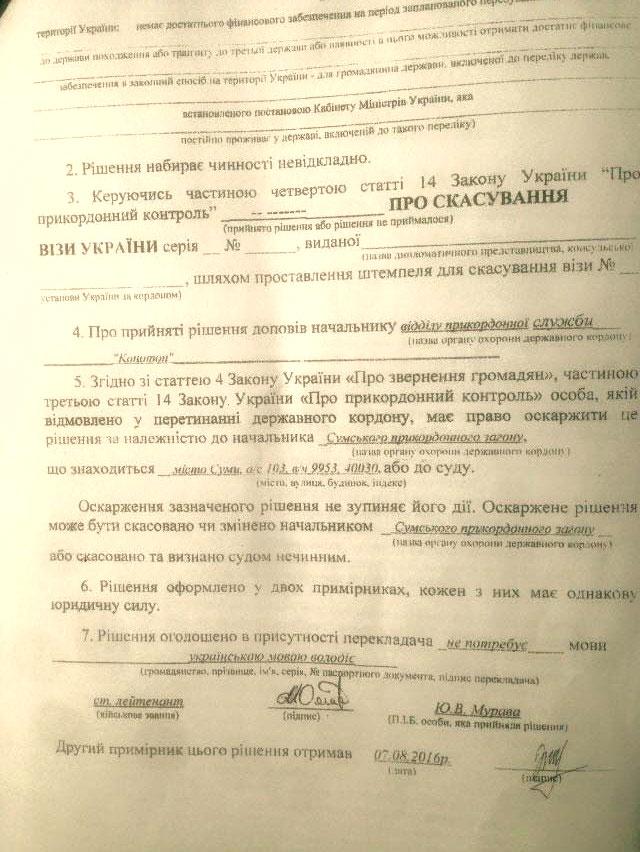 """Громадськість Хмельниччини вимагає в СБУ пояснень щодо """"блокування"""" у справі ТОВ """"Полонський щебеневий кар'єр"""" - фото 2"""