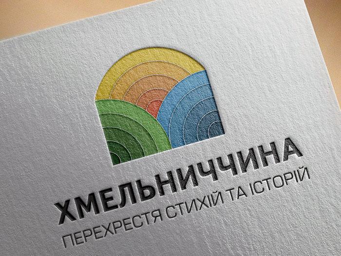 BMT_branding_khmelnicky_region1_Page_10
