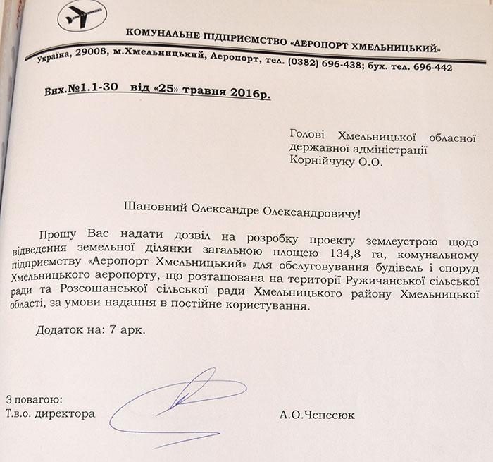 chepesiik_zemlia