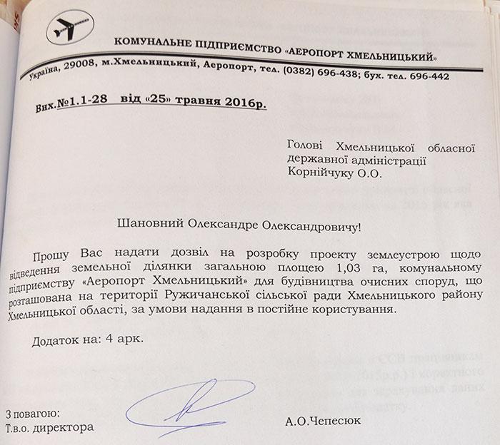 chepesiik_zemlia3