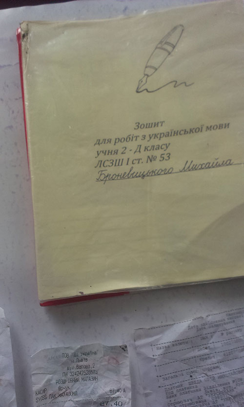 """Знову """"сміття Садового"""" підкинули на Хмельниччині - фото 1"""