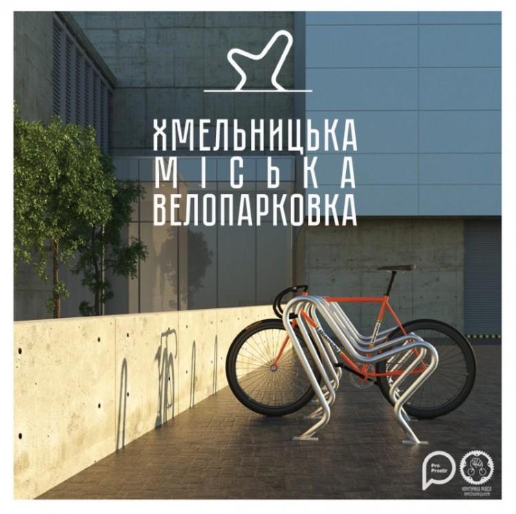 veloparkovka-805x802