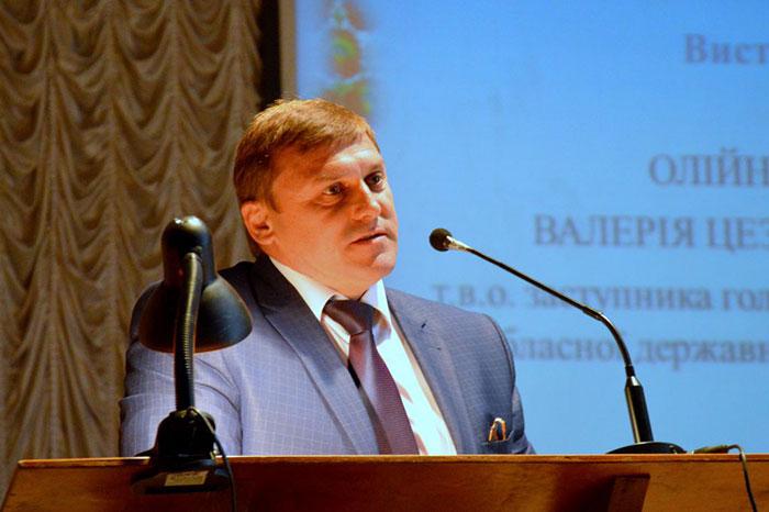 Фото з сайту Дунаєвецької РЛА