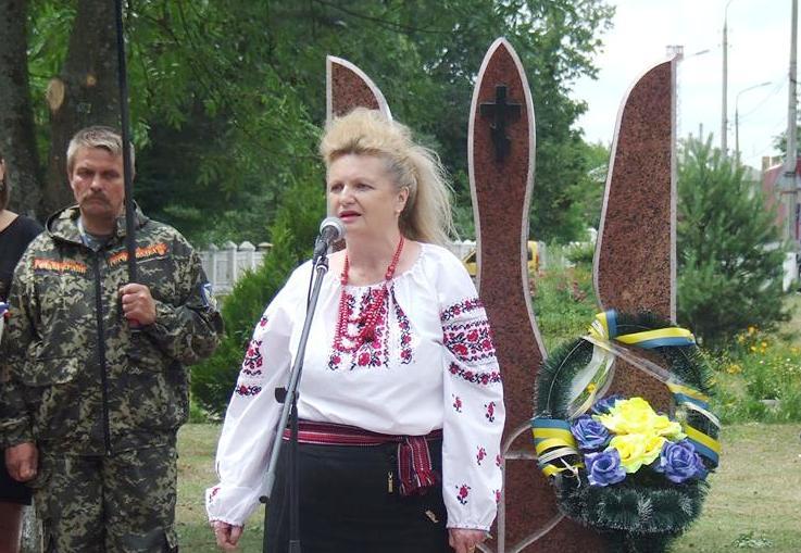 Тетяна-Бондарчук