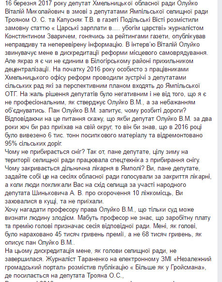 Бурлака-Фейсбук2