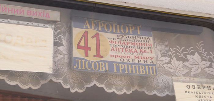 41-сайт